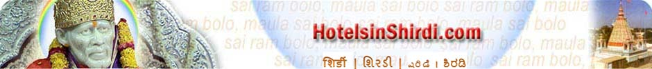 Hotel SHirdi Budget Hotels Shirdi